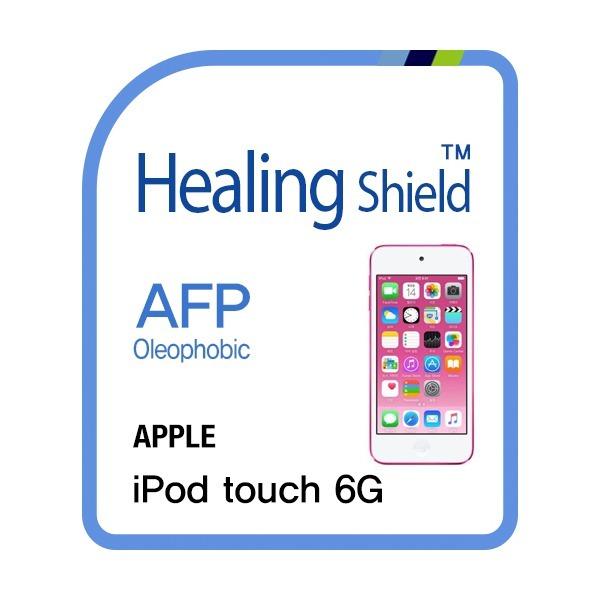 애플 아이팟터치 6세대 AFP 액정보호필름 2매+후면1매 상품이미지