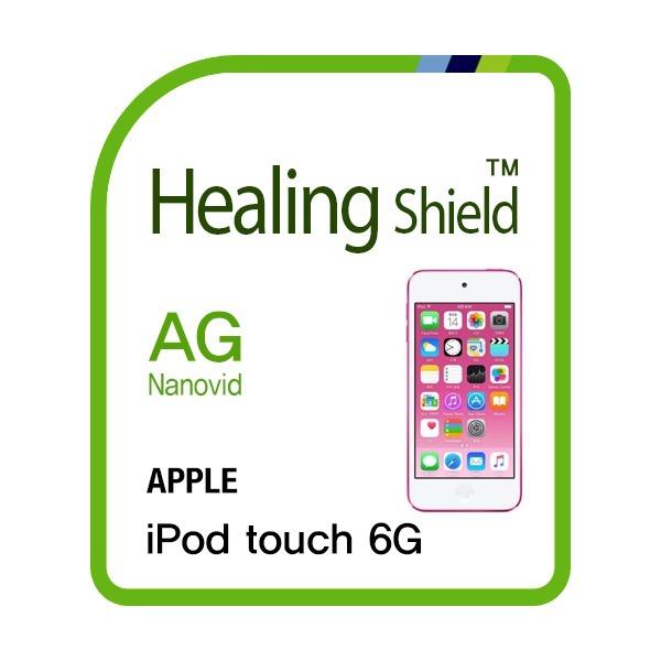 애플 아이팟터치 6세대 AG 액정보호필름 2매+후면 1매 상품이미지
