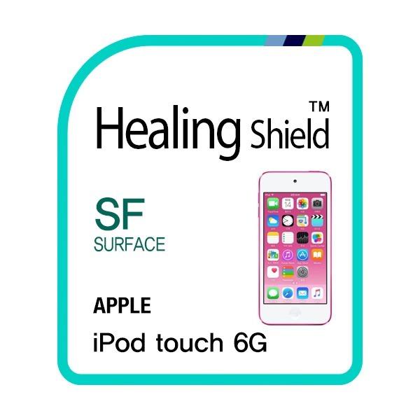애플 아이팟터치 전용 6세대 후면보호필름 2매 상품이미지