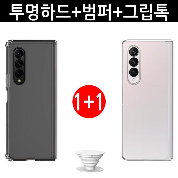 카드 포켓 범퍼/ 아이폰6/7/8/8+ 아이폰X/XS /XR/맥스 상품이미지