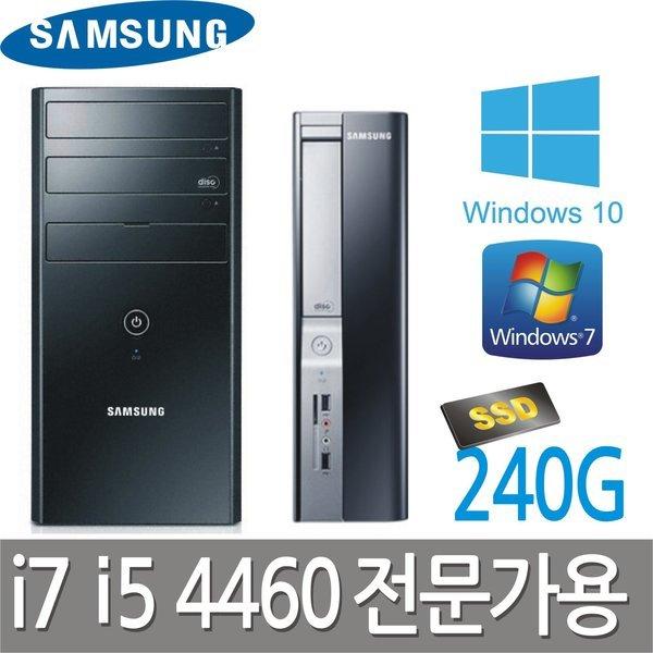 삼성 중고컴퓨터본체 SSD240 i5 i7 3770 GTX1060 베그 상품이미지