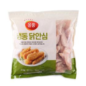냉동닭안심_2 kg 봉