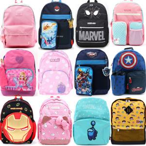 소풍가방 유아 아동 배낭 초등 학생 백팩 가방