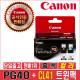 캐논잉크 정품 PG-40+CL-41 PG40 CL41 IP2680 IP1980