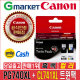 캐논잉크 정품 PG-740XL+CL-741XL PG740XL CL741XL