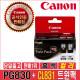 캐논잉크 정품 PG-830+CL-831 PG830 CL831 IP2680