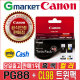 캐논잉크 정품 PG-88+CL-98 PG88 CL98 E500 E510 E600