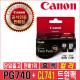 캐논잉크 정품 PG-740+CL-741 PG740 CL741 MG2170