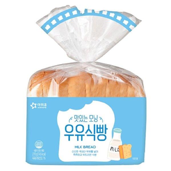 아워홈 맛있는우유식빵 270g 상품이미지