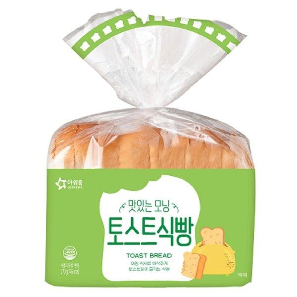 아워홈 맛있는모닝토스트식빵 270g 상품이미지