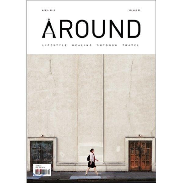 AROUND 어라운드 23 (월간) : 4월  2015   편집부 상품이미지