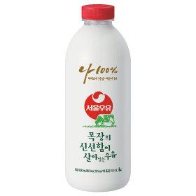 서울_신선함이살아있는우유_1L