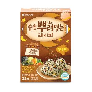 [홈플러스]솔솔뿌려먹는레시피김자반_32G