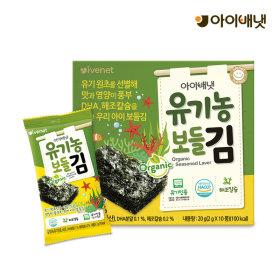 (1+1)아이배냇_유기농보들김_2Gx10입