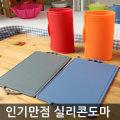 무배 (1+1) 이유식 실리콘 도마 주방용품 거품기 랩