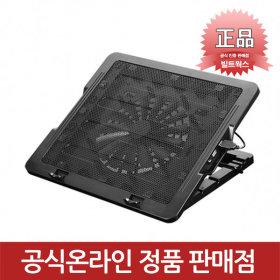 :잘만 ZM-NS1000 노트북 쿨링 거치대 받침대