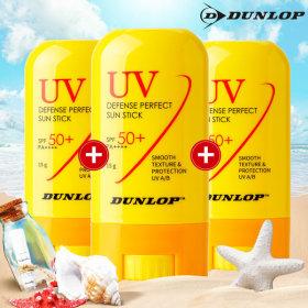 UV 디펜스 퍼펙트 썬스틱 1+1+1 SPF50+ PA++++