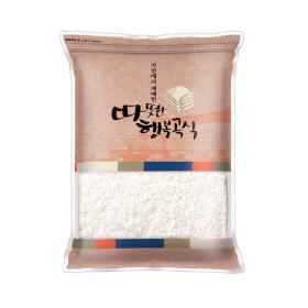 백미 1kg 국내산 /2019년산 햅쌀