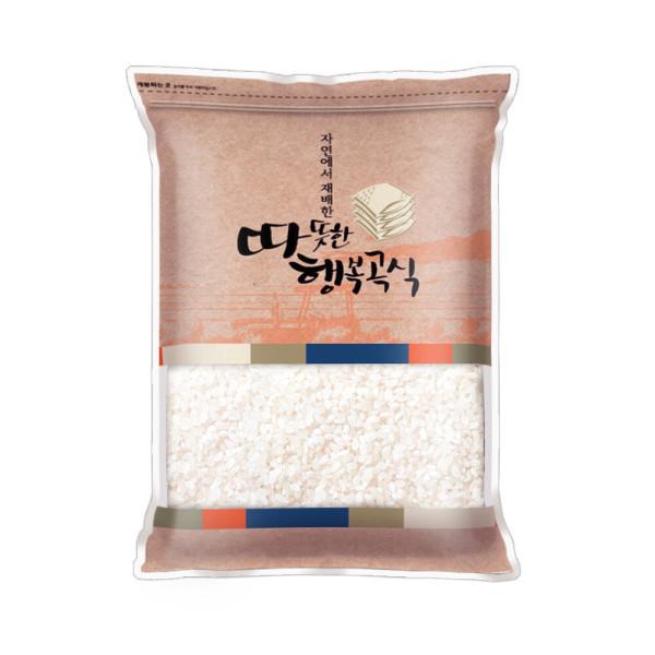 국산 백미 1kg /소포장쌀 1kg 상품이미지