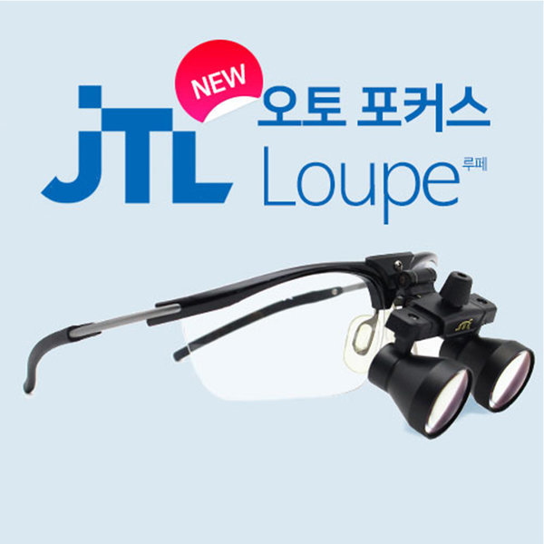 JTL 루페 오토포커스 3.0x 의료용 확대경/루빼 상품이미지