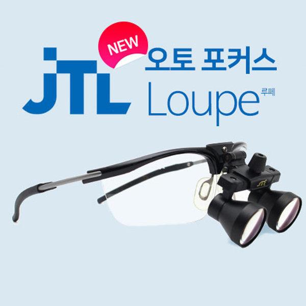 JTL 루페 오토포커스 3.5x 의료용 확대경/루빼 상품이미지