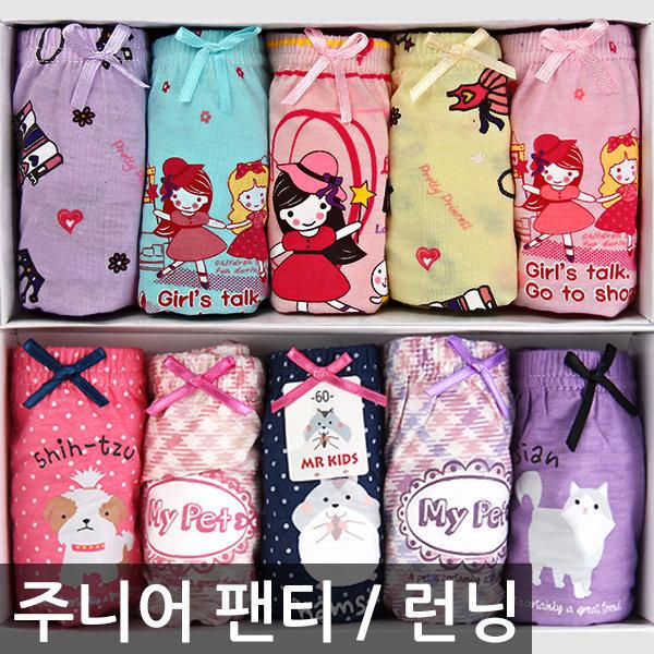 주니어팬티5매4900원/주니어속옷/사각/아동/여아/학생 상품이미지