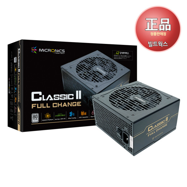 Classic II 500W 80PLUS 파워서플라이 상품이미지