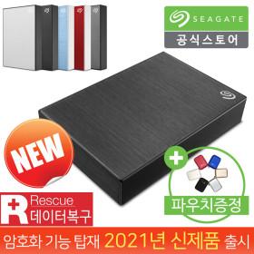 외장하드 4TB 블랙 One Touch HDD 데이터복구+암호기능