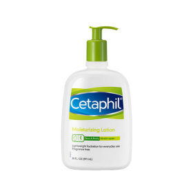 -Cetaphil Official Distributor- Cetaphil large size Lotion 591ml