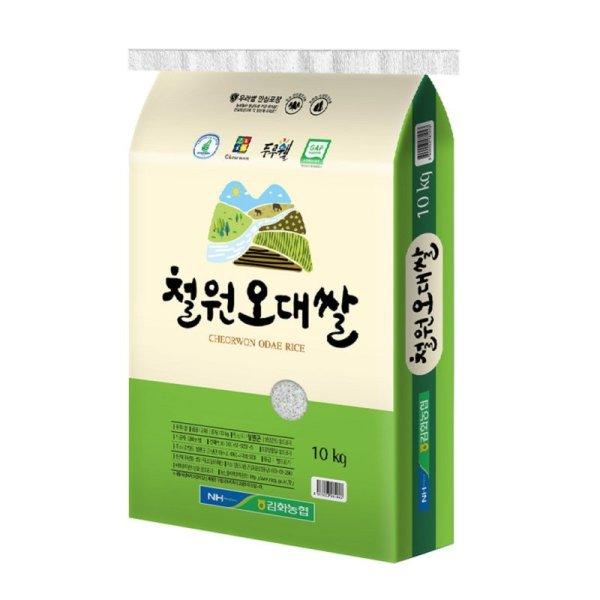 김화농협 철원오대미 10KG 포 상품이미지