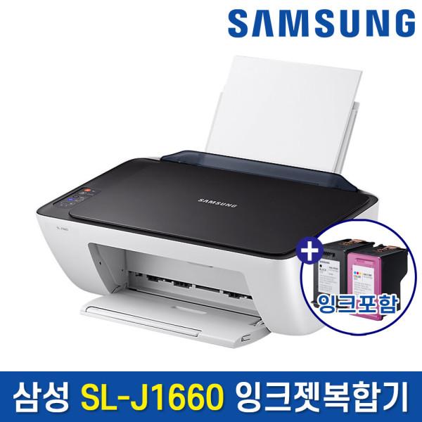 삼성 복합기 SL-J1660 잉크젯 프린터/복사/스캔/잉크O 상품이미지