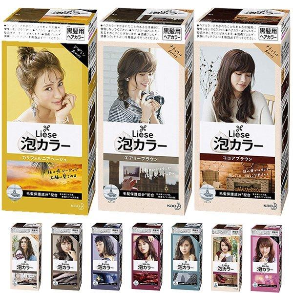 리제 거품 염색 15종류/일본 염색약/버블염색약 상품이미지