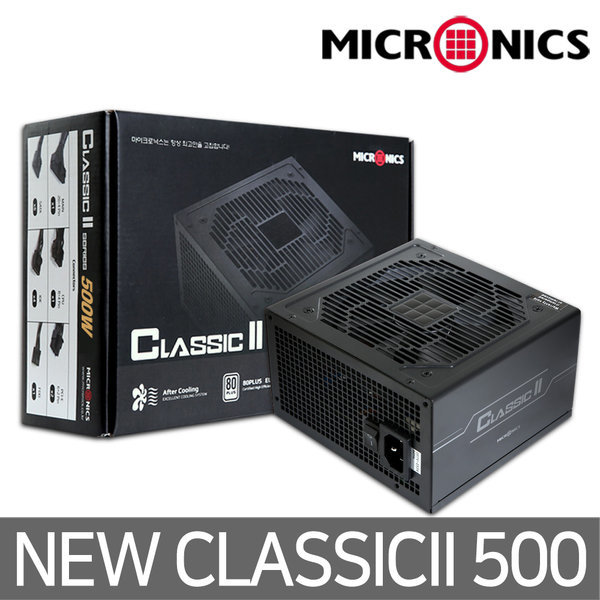 Classic II 500W 12V Single Rail 85 파워서플라이 상품이미지