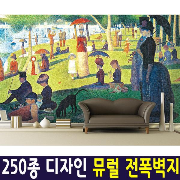 신한 뮤럴아트 일요일오후/ 뮤럴벽지 실크 포인트벽지 상품이미지