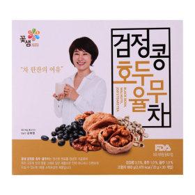 꽃샘_검정콩호두율무차_30T 660G