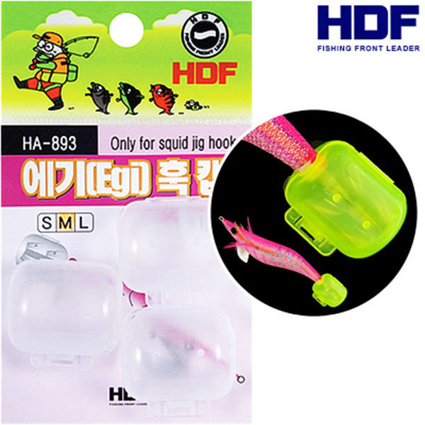 에기훅캡(HA-893)/무늬오징어 루어/바늘케이스 상품이미지