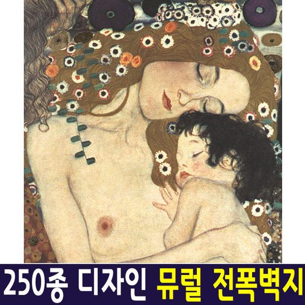 신한 뮤럴아트 엄마와아기/ 뮤럴벽지 실크 포인트벽지 상품이미지