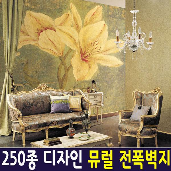 신한 뮤럴아트 클래식/ 뮤럴벽지 실크벽지 포인트벽지 상품이미지