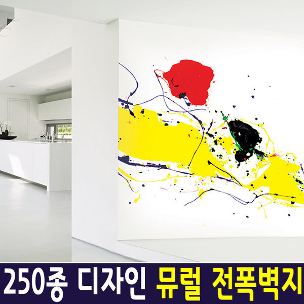 신한 뮤럴아트 드로잉/ 뮤럴벽지 포인트벽지 실크벽지 상품이미지