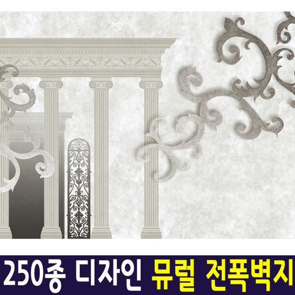 신한 뮤럴아트 고도/ 뮤럴벽지 포인트벽지 실크벽지 상품이미지