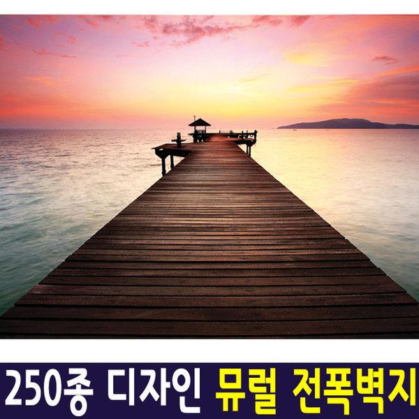 신한 뮤럴아트 노을/ 뮤럴벽지 포인트벽지 실크벽지 상품이미지