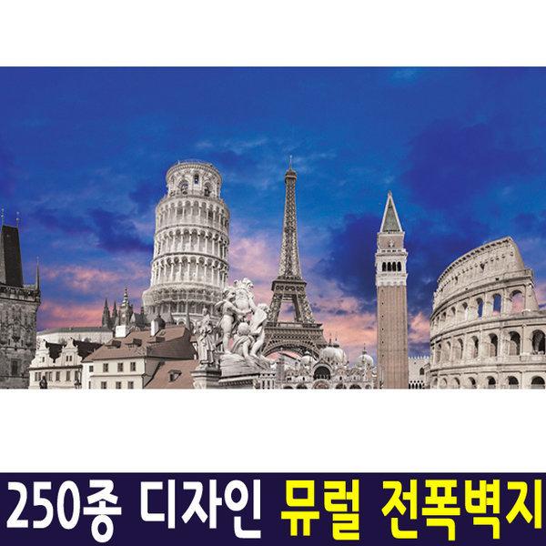 신한 뮤럴아트 파노라마/ 뮤럴벽지 포인트벽지 실크 상품이미지