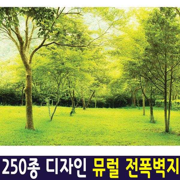 신한 뮤럴아트 포레스트/ 뮤럴벽지 포인트벽지 실크 상품이미지