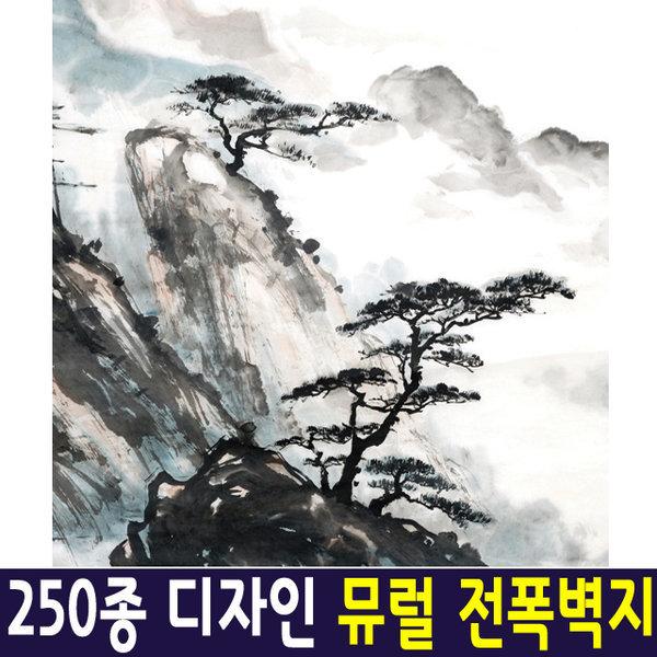 신한 뮤럴아트 수묵화/ 뮤럴벽지 포인트벽지 실크벽지 상품이미지
