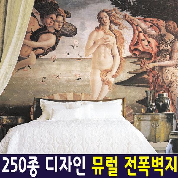 신한 뮤럴아트 비너스의탄생/ 뮤럴벽지 포인트벽지 상품이미지