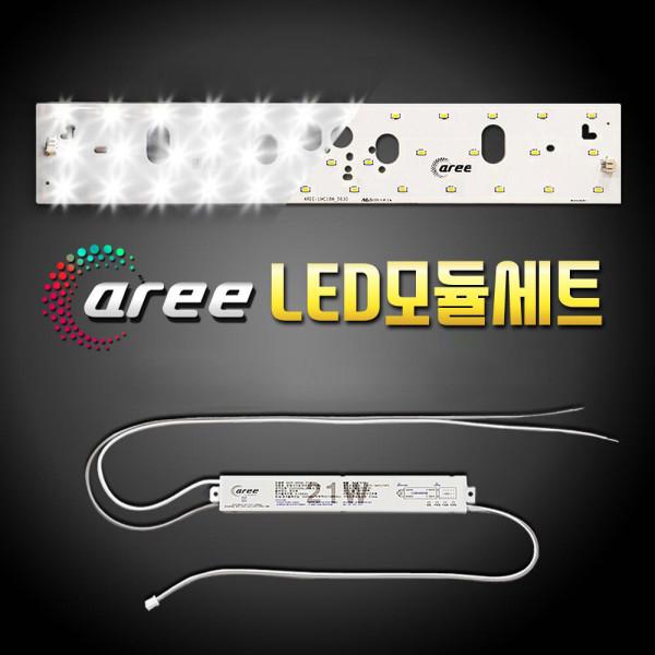 LG정품칩 LED 방등모듈 형광등대체/LED방등/LED거실등 상품이미지