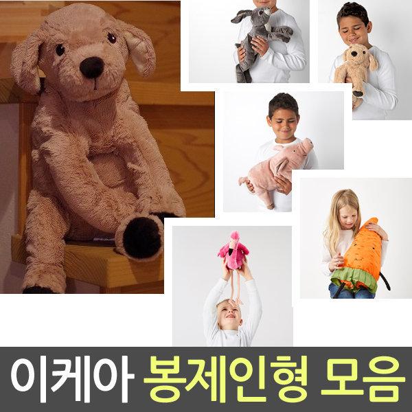 이케아인형/고시그골덴/40cm/봉제인형/강아지인형 상품이미지