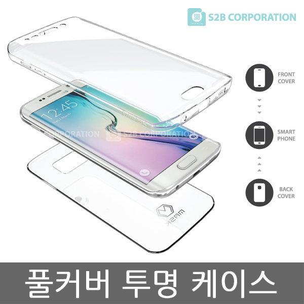 투명 풀커버케이스 갤럭시노트10/9/8/S10/5G/9/아이폰 상품이미지