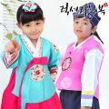 신상품 인기 한복/아동한복/돌한복/여아한복/남아한복