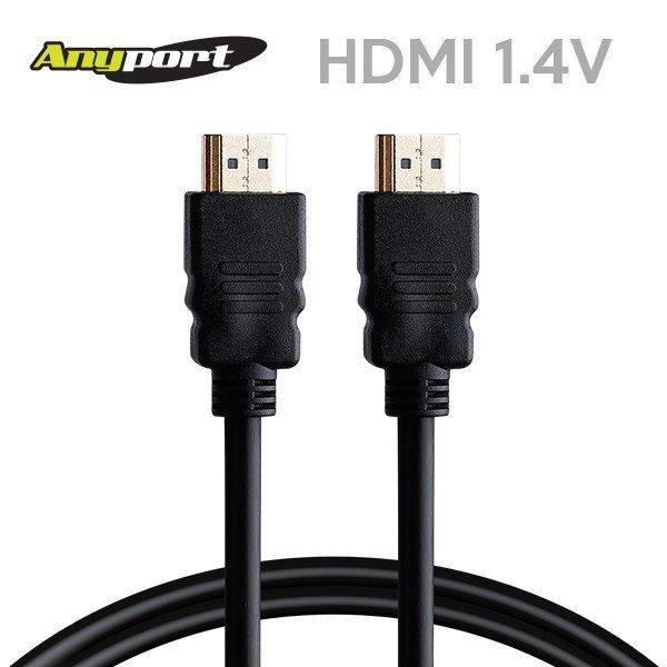 무배 AP-HDMI018S HDMI 1.4Ver 모니터 TV 케이블 1.8M 상품이미지